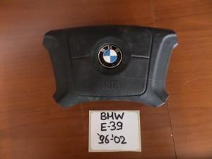 BMW series 5 E39 1996-2000 airbag τιμονιού μονό