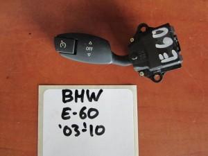 BMW series 5 E60/E61 2003-2010 διακόπτης cruise control
