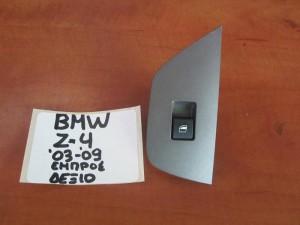 BMW Z4 E85 2003-2009 διακόπτης παραθύρου εμπρός δεξιός