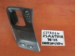 Citroen Xantia 1993-2001 διακόπτης παραθύρου εμπρός αριστερός