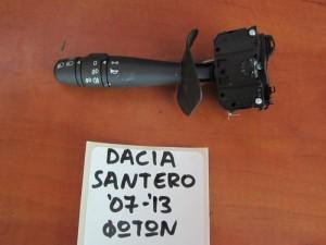 Dacia sandero 2007-2012 διακόπτης φώτων-φλάς