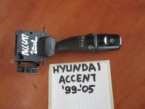 Hyundai accent 1999-2005 διακόπτης υαλοκαθαριστήρων