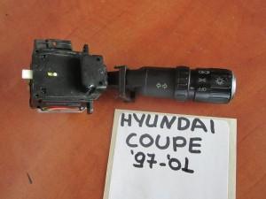 Hyundai coupe 1997-2001 διακόπτης φώτων-φλάς