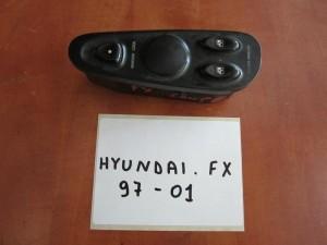 Hyundai coupe Fx 1997-2001 διακόπτης παραθύρων εμπρός αριστερός