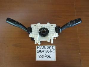 Hyundai santa fe 2000-2006 διακόπτης φώτων-φλάς και υαλοκαθαριστήρων