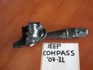 Jeep Compass 2007-2011 διακόπτης φώτων-φλάς