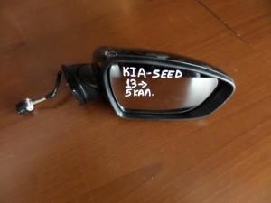 Kia Ceed 2012-2017 ηλεκτρικός καθρέπτης δεξιός μολυβί (5 καλώδια)