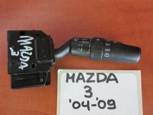 Mazda 3 2004-2009 διακόπτης υαλοκαθαριστήρων