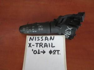 Nissan X-Trail 2001-2007 διακόπτης φώτων-φλάς