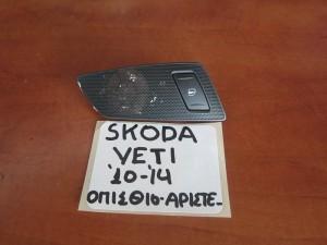 Skoda Yeti 2010-2014 διακόπτης παραθύρου πίσω αριστερός-δεξιός