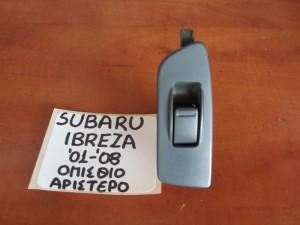 Subaru imbreza 01-08 διακόπτης παραθύρου πίσω αριστερός