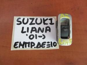 Suzuki liana 01 διακόπτης παραθύρου εμπρός δεξιός