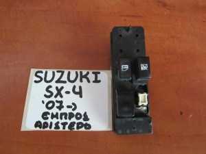 Suzuki Sx4 07 διακόπτης παραθύρου εμπρός αριστερός (διπλός)