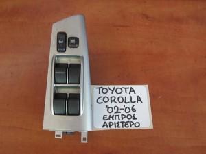 Toyota corolla 02-06 5θυρο διακόπτης παραθύρου εμπρός αριστερός