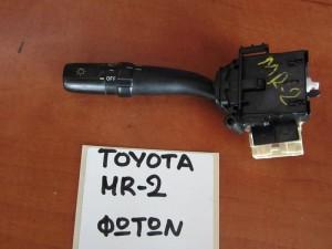 Toyota MR2 2000-2007 διακόπτης φώτων-φλάς