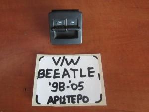 VW beetle 98-05 διακόπτης παραθύρου αριστερός (διπλός)
