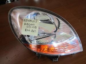 Renault Kangoo 2003-2008 δεξί φανάρι εμπρός