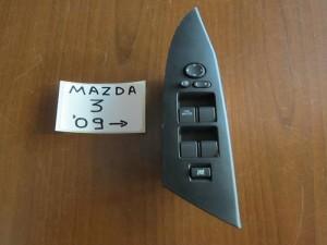 Mazda 3 2009-2013 αριστερός διακόπτης παράθυρων 4πλός
