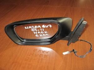 Mazda CX-7 2007-2012 ηλεκτρικός καθρέφτης αριστερός μαύρος (6 καλώδια)