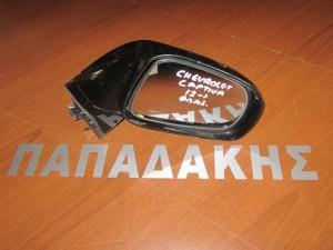 Chevrolet Captiva 2006-2015 ηλεκτρικός καθρέφτης δεξιός μαύρος με φλάς