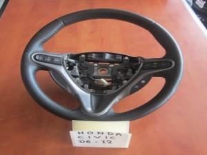 Honda civic 2006-2012 βολάν τιμονιού δερμάτινο μαύρο