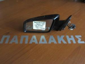 Mercedes GLK CLASS X204 2008-2013 αριστερός ανακλινόμενος καθρέφτης μαύρος