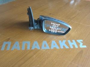 Seat Mii 2012-2015 ηλεκτρικός καθρέφτης δεξιός νίκελ