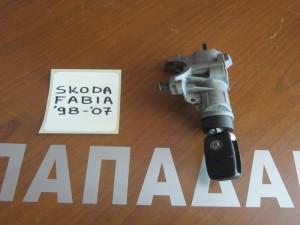 Skoda Fabia 1999-2007 διακόπτης μίζας