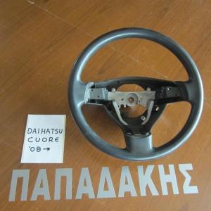Daihatsu Cuore 2006-2017 βολάν τιμονιού μαύρο