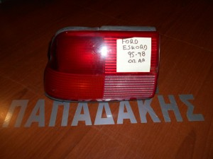 ford escort 1995 1998 fanari opisthio aristero 1 300x225 Ford Escort 1995 1998 φανάρι οπίσθιο αριστερό