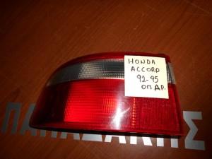 honda accord 1992 1995 sdn fanari opisthio aristero 1 300x225 Honda Accord 1993 1997 SDN φανάρι οπίσθιο αριστερό