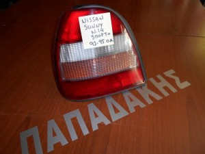 Nissan Sunny N14 1992-1995 5πορτο φανάρι οπίσθιο αριστερό