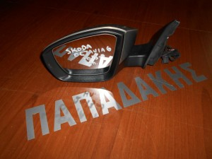 Skoda Octavia 6 2013--> καθρέπτης αριστερός 6 καλώδια γκρι