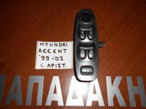 Hyundai Accent 1999-2002 διακόπτης ηλεκτρικών παραθύρων εμπρός αριστερός τετραπλός