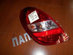 Hyundai I20 2008-2012 φανάρι πίσω αριστερό
