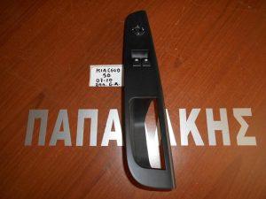 KIA Ceed 2006-2012 L/B διακόπτης παραθύρων αριστερός 2πλός