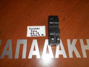 Suzuki SX-4 2007-2013 διακόπτης παραθύρων αριστερός 4πλός