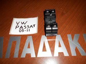 VW Passat 2005-2011 διακόπτης ηλεκτρικών παραθύρων εμπρός αριστερός τετραπλός