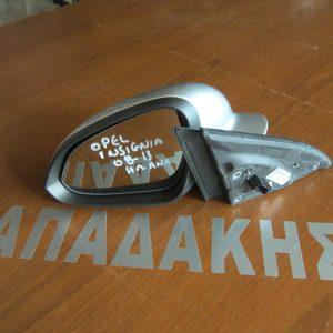 Opel Insignia 2008-2017 καθρέπτης αριστερός ηλεκτρικός ανακλινόμενος ασημί
