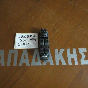 Jaguar X-Type 2001-2007 διακόπτης παραθύρων εμπρός αριστερός 4πλός