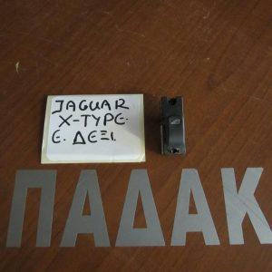 Jaguar X-Type 2001-2007 διακόπτης παραθύρων εμπρός δεξιός 4πλός
