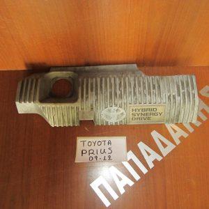 Toyota Prius 2009-2012 ψευτοκάπακο μηχανής