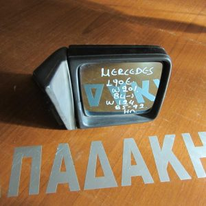 Mercedes 190E W201 1984-1993,Mercedes E Class W124 1985-1995 καθρέπτης δεξιός ηλεκτρικός ανθρακί