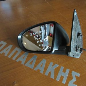 Nissan Qashqai 2007-1013 καθρέπτης αριστερός ηλεκτρικός ανακλινόμενος γκρι