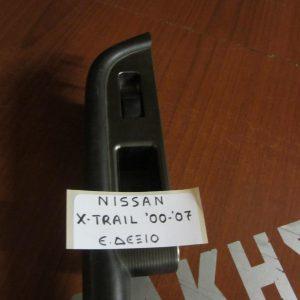 Nissan X-Trail 2000-2007 διακόπτης παραθύρων ηλεκτρικός εμπρός δεξιός