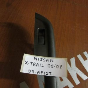 Nissan X-Trail 2000-2007 διακόπτης παραθύρων ηλεκτρικός πίσω αριστερός
