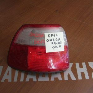 Opel Omega 2000-2003 4πορτο φανάρι πίσω αριστερό