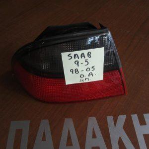 Saab 9.5 1998-2001 SDN φανάρι πίσω αριστερό