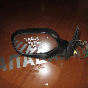 Toyota Yaris Verso 1999-2006 καθρέπτης αριστερός ηλεκτρικός άβαφος