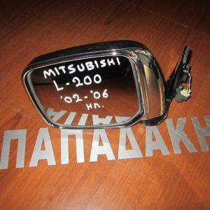 Mitsubishi L200 1999-2006 καθρέπτης αριστερός ηλεκτρικός νίκελ